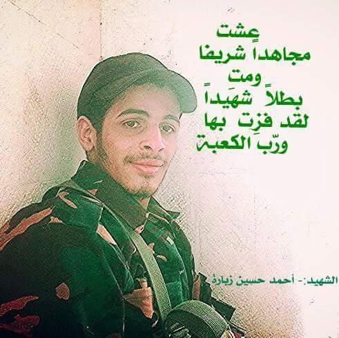 اخبار اليمن اليوم 5-1-2016 غارات وقذائف على صنعاء