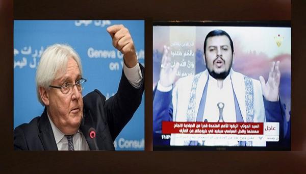 المبعوث الأممي يصدم اليمنيين بتصريح مفاجئ وغير مسبوق عن الحوثي؟