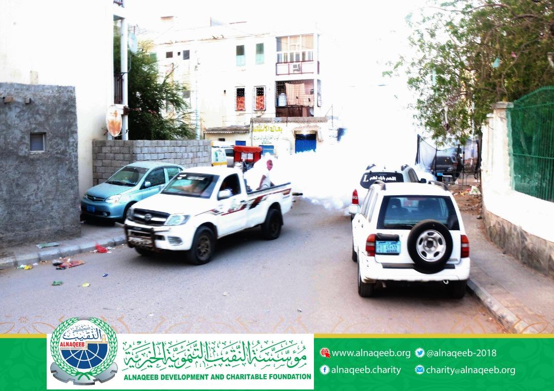 بالتعاون مع السلطة المحلية .. مؤسسة النقيب التنموية تبدأ حملة رش ضبابي بالشيخ عثمان