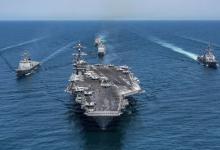 الاعلان عن حلف عسكري دولي في المحيط الهندي بقيادة أمريكا