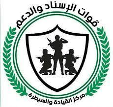 أول تعليق لقيادة الحزام الأمني على إعلان عيدروس الزبيدي لحالة الطوارئ في عدن