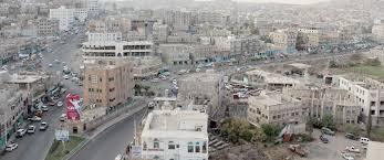 بعد تعتيم الحوثيين ...مصدر يكشف تفاصيل انفجار مدينة اب والشخصية المستهدف 17-01-15-955402682