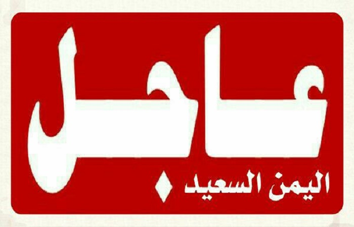عـاجل : التحالف يعلن تدمير صاروخ باليستي أطلقه الحوثيين تجاه المملكة