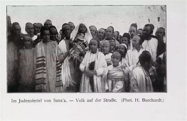 بالصور.. شاهد كيف كان يهود اليمن قبل 115 عام 20-10-16-222940365.j