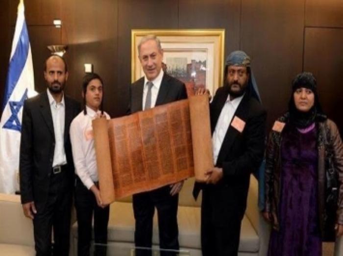 بالصور.. شاهد كيف كان يهود اليمن قبل 115 عام 20-10-16-908599130.j