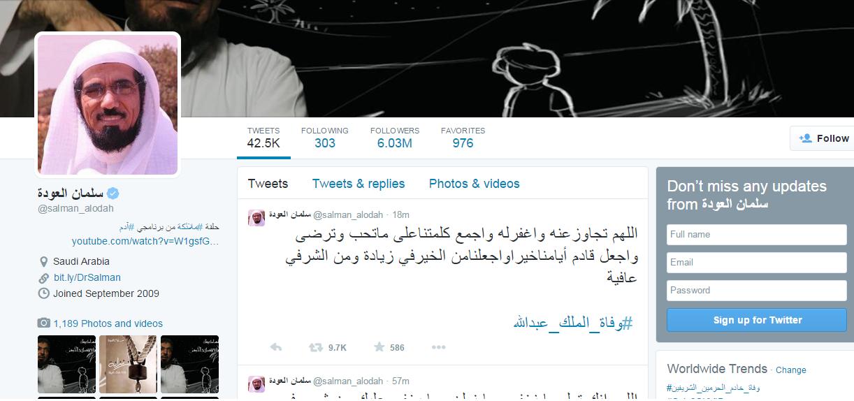 عاجل وفاة الملك عبدالله بن عبدالعزيز آل سعود
