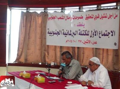 قاطعوا جلسات صنعاء ...نائب رئيس